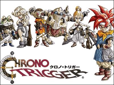 chrono_trigger01.png