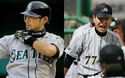 hoshino_ichiro.jpg