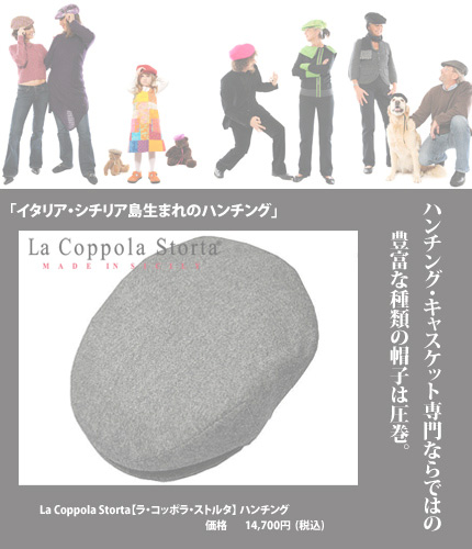 coppola_komono_o.jpg