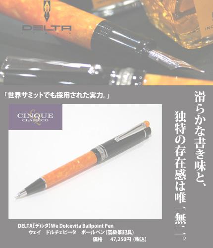 komono_o1.jpg
