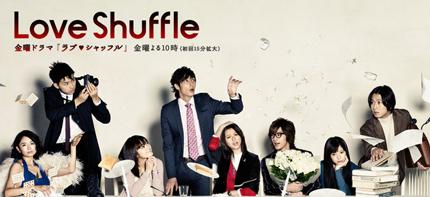 love-shuffle_kjp