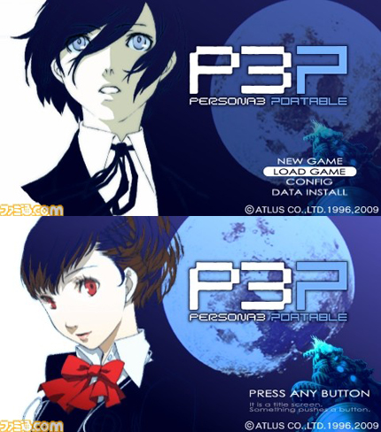 P3P(ペルソナ3 ポータブル)