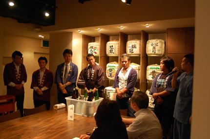 北野坂栄ゐ田 第一回「日本酒の会」