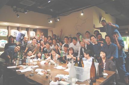 sakenokai_10_o