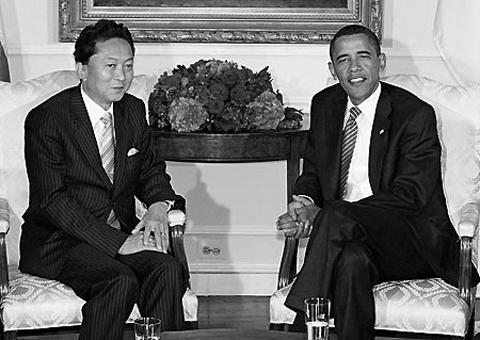 鳩山総理 オバマ大統領