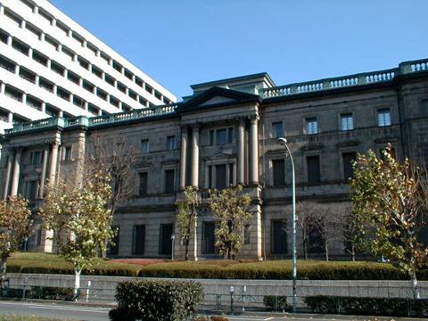 japan_bank