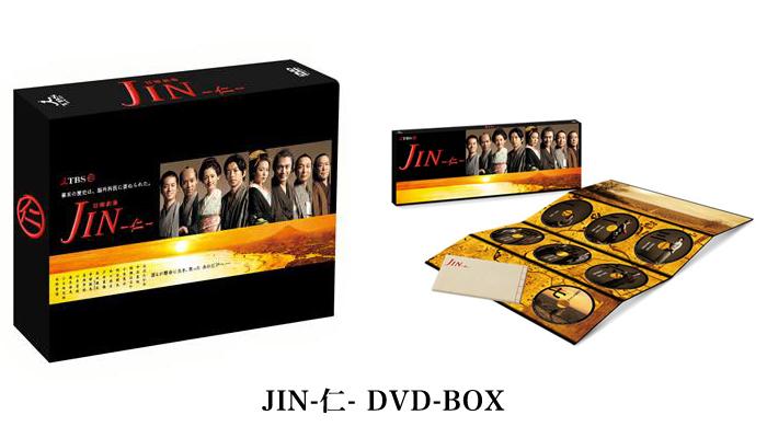 jin_dvd