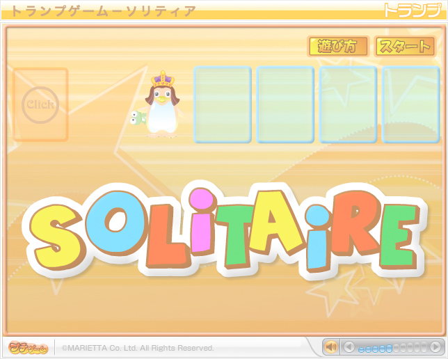 solitaire_o