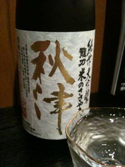 播州地酒 ひの 秋津