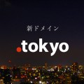.tokoyo