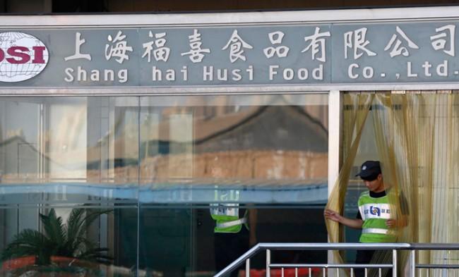 上海福喜食品