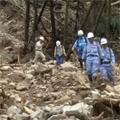 広島 土砂災害 2014