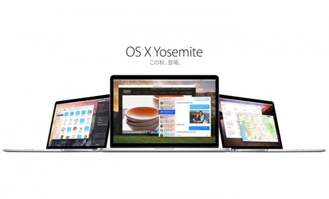 Mac Yosemite